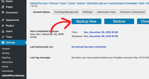 backupnow چگونه با افزونه UpdraftPlus از وردپرس بک آپ بگیریم ؟