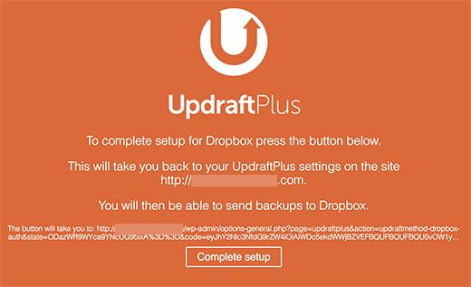 completesetup چگونه با افزونه UpdraftPlus از وردپرس بک آپ بگیریم ؟