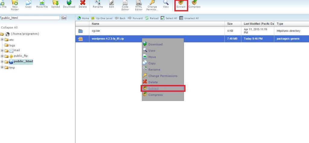 extract آموزش طراحی سایت با وردپرس