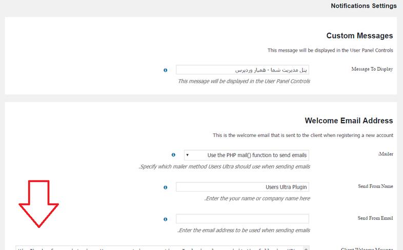 -پروفایل-حرفه-ای-کاربران-وردپرس آموزش ساخت پروفایل حرفه ای در وردپرس