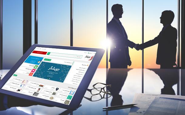 معرفی بهترین راهبرد تجارت الکترونیک B2B در ایران