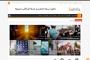 -تجاری-صحیفه-1-90x60 فیلدهای سفارشی پیشرفته با افزونه حرفه ای مدیریت زمینه های دلخواه