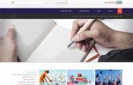 قالب ایرانی وردپرس ماندگار بلاگ
