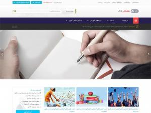 قالب خبری وردپرس ماندگار بلاگ قالب ایرانی