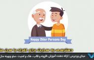 دسترسی به سایت برای افراد با سن مشخص