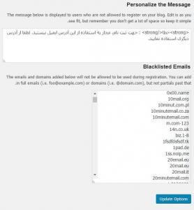 جلوگیری از ثبت نام در وردپرس با ایمیل موقت