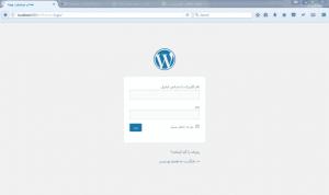 تغییر آدرس مدیریت وردپرس