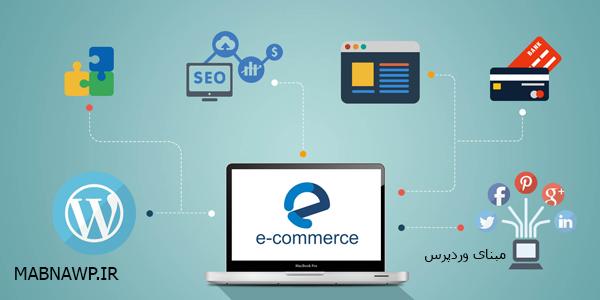 چگونه محصولات پرفروش را برای فروشگاه اینترنتی خود انتخاب کنیم؟