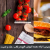 قالب رستورانی وردپرس SKT Full Page
