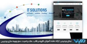 قالب وردپرس شرکتی | پوسته ی شرکتی IT Solution