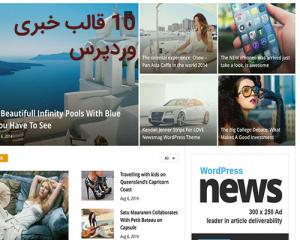 ۱۰ تا از بهترین قالب های خبری وردپرس