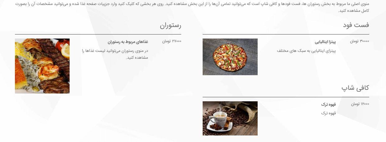 menu-page