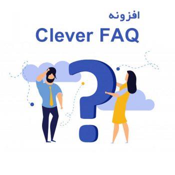 افزونه Clever FAQ پرسش و پاسخ وردپرس