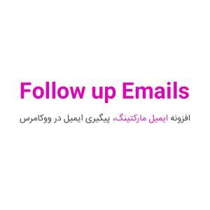 پیگیری ایمیلی در ووکامرس با افزونه حرفهای ایمیل مارکتینگ Follow Up Emails