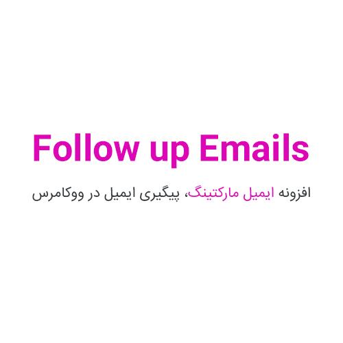 افزونه Follow Up Emails