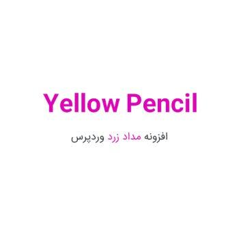 افزونه مداد زرد وردپرس Yellow Pencil