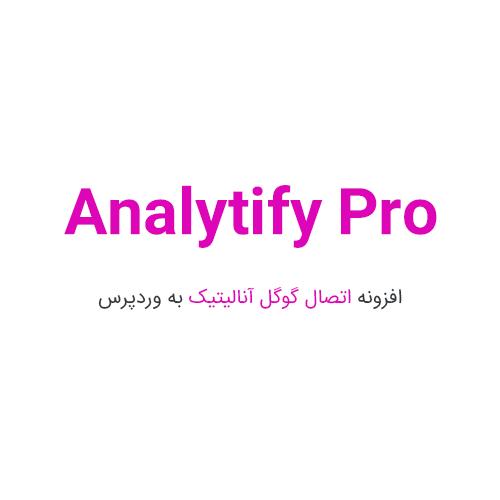 افزونه اتصال گوگل آنالیتیک به وردپرس Analytify Pro
