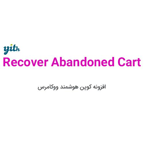 افزونه Recover Abandoned Cart بازیابی سبدهای خرید