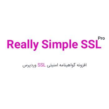 گواهینامه امنیتی SSL وردپرس