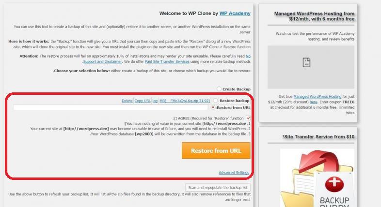 راهنمایی ریستور بک آپ Restore WP Clone