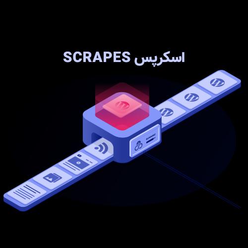 افزونه ربات نویسنده وردپرس Scrapes