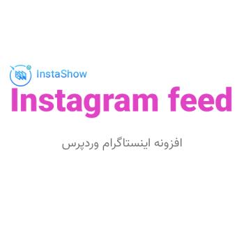 پلاگین Instagram feed - افزونه اینستاگرام وردپرس