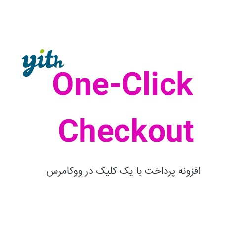افزونه پرداخت با یک کلیک – Yith Woocommerce One-Click Checkout