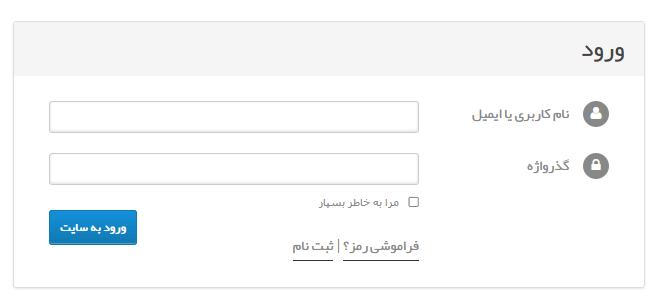 افزونه UPME فارسی وردپرس