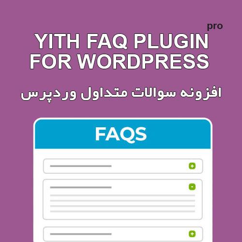 افزونه YITH FAQ PLUGIN – پلاگین سوالات متداول وردپرس