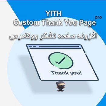 افزونه YITH Custom Thank You Page - صفحه تشکر ووکامرس
