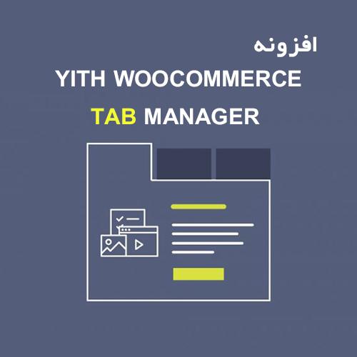 افزونه YITH WOOCOMMERCE TAB MANAGER