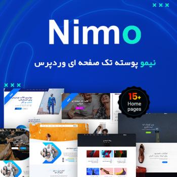 قالب Nimmo - نیمو پوسته تک صفحه ای وردپرس