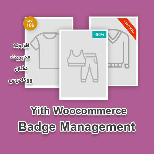 افزونه Yith Woocommerce Badge Management مدیریت نشان ووکامرس