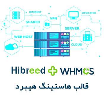 قالب هاستینگ وردپرس Hibreed به همراه نسخه WHMCS