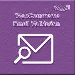 افزونه WooCommerce Email Validation