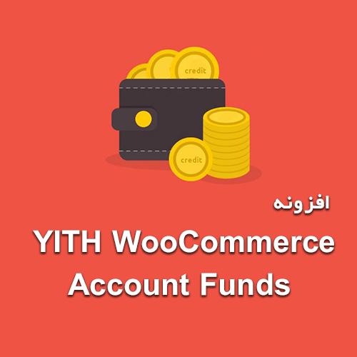 افزونه Woocommerce Account Funds کیف پول ووکامرس