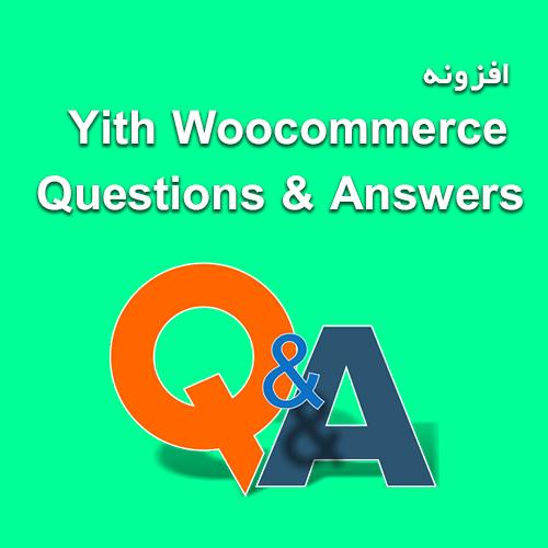 افزونه Yith questions and answers پرسش و پاسخ ووکامرس