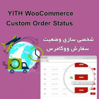 افزونه YITH WooCommerce Custom Order Status